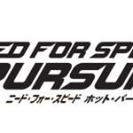 「ニード・フォー・スピード ホット・パースート」体験版、シリーズ最高の評価と200万DLでシリーズ最速記録を更新!