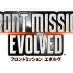 『フロントミッション エボルヴ』(PS3/Win) 追加マップ・追加モード配信開始のお知らせ
