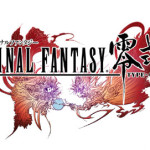 PSP「FINAL FANTASY Agito XIII」 タイトル名変更および発売時期決定!
