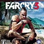 PS3, Xbox360『ファークライ3』キャラクターのインゲームムービー公開!