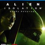 【プレゼント】『ALIEN: ISOLATION -エイリアン アイソレーション- 』PS4版4名、非売品ノベルティグッズセット2名