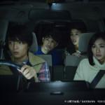 小野不由美原作『鬼談百景』 Jホラーを代表する6監督が10エピソードを映像化!