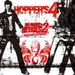 「ノーモア★ヒーローズ2 デスパレート・ストラグル」発売記念イベント「HOPPER'S 4」動画レポート!
