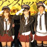 AKB48に男子生徒700名が大歓喜!映画『アンストッパブル』公開記念イベント 動画レポート