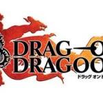 絶版CD復刻第ニ弾「ドラッグ オン ドラグーン OST」発売決定!