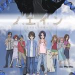 赤根和樹監督×サテライトによるオリジナルアニメーション「ノエイン もうひとりの君へ」Blu-ray BOX決定!