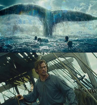 ★『白鯨との闘い』現在は既