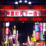 『龍が如く6』先行体験版PVを初公開!