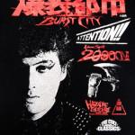 ハードコアチョコレートから日本映画史に残る近未来アクション 『爆裂都市 BURST CITY』とのコラボレーションTシャツが発売!