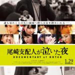 HKT48ドキュメンタリー映画のタイトルが決定!さらに予告編、ビジュアルも解禁!
