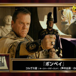 CS映画専門チャンネルのムービープラス「吹替王国 #4 声優:小山力也」 スペシャル番宣映像を公開!