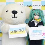 『初音ミク -Project DIVA- X』がAIR DO機内サービスに登場!オーディオプログラムのセットリストを公開!