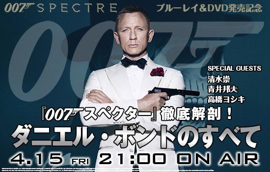 007_ej_kiji_0328 (1)
