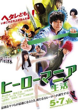 POSTER 再々校OUT