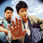 【グッズプレゼント】映画『スキャナー 記憶のカケラをよむ男』 スキャニングボディシール 3名様
