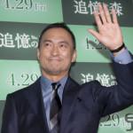 映画『追憶の森』 プレミアイベントに渡辺謙が登壇!