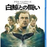 映画『白鯨との闘い』、ベンジャミン・ウォーカーのインタビュー動画公開!