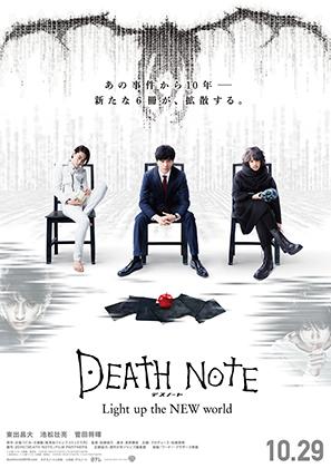 DN_teaser_poster_0415+