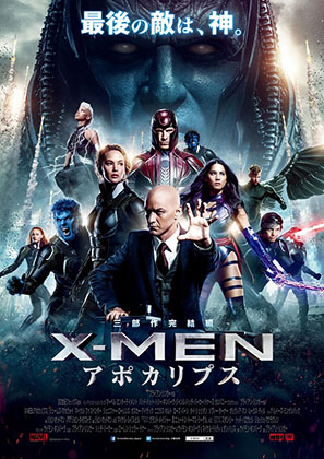 B1_Xmen_onesheet_Japan_035_fix