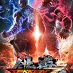 『鉄拳』シリーズ最新作『鉄拳7 FATED RETRIBUTION』が7月5日より稼働開始!賞金総額1,000万円の公式世界大会も開催!