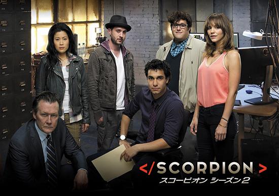 scorpion_s2_keyartA_yoko s