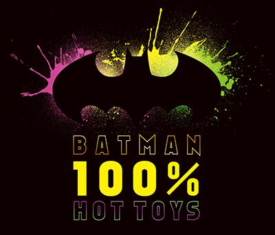 バットマン100%ホットトイズ