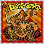 映画『キング・オブ・エジプト』と「ビックリマン」世紀の神コラボが実現!!