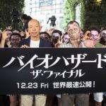 『バイオハザード:ザ・ファイナル』スペシャルイベント開催!バイきんぐ小峠がミラ・ジョヴォヴィッチにダメ出し!