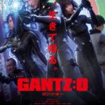 『GANTZ:O』主題歌のドレスコーズ「人間ビデオ」ミュージックビデオ解禁!