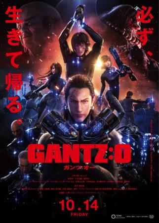 gantz_h1_s