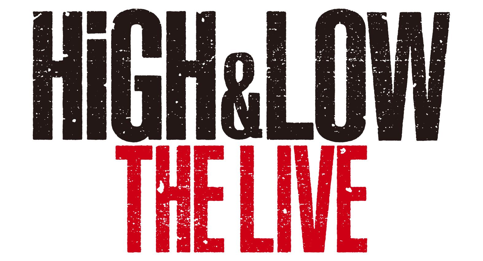 hl_live_logo