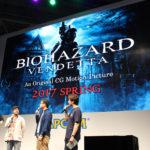 【TGS2016】CG映画『バイオハザード:ヴェンデッタ』トークショー