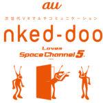 『スペースチャンネル5』がVRコンテンツとして復活!東京ゲームショウ2016にデモ版を出展!