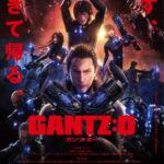『GANTZ:O』 ド迫力の本予告&新ビジュアル解禁!