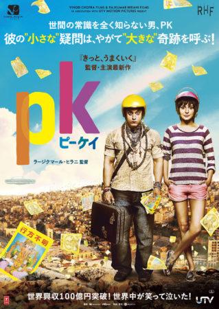pk_t_a1