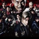 映画『HiGH&LOW THE MOVIE』累計興収20億5千万円&累計動員数156万人突破!