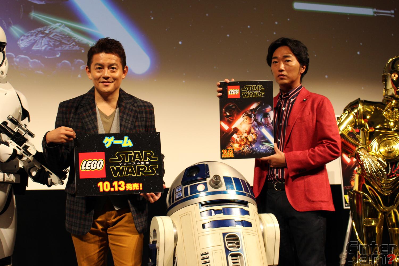 LEGO®スター・ウォーズ/フォースの覚醒