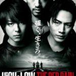 """映画『HiGH&LOW THE RED RAIN』""""3週連続""""超豪華入場者プレゼント決定!"""