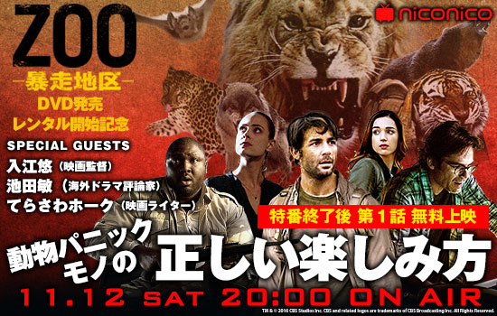 zoo_ej_kiji