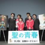 【第29回東京国際映画祭】『聖の青春』 クロージング上映を実施!勝負の世界で頂点を目指して闘う世界的アスリートが登壇!