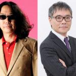 大人気イベント「ザ・スライドショー」が20年の節目にまさかの映画化決定!