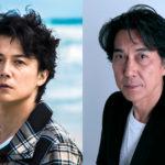 是枝裕和監督の最新作で福山雅治と役所広司が初共演!