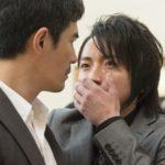 【プレゼント】『22年目の告白-私が殺人犯です-』入江悠監督サイン入りオリジナルノート 3名様