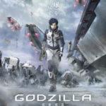 アニメーション映画『GODZILLA』、「ゴジラ」映画史上初の全3部作で描かれることが決定!