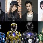 『パワーレンジャー』杉田智和、水樹奈々、鈴木達央、沢城みゆきが参加決定!実際のボイスも聞ける企画が同日5時5分からスタート!