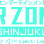 『VR ZONE SHINJUKU』全容発表会&アクティビティ体験レポート