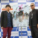 映画『無限の住人』原作者:沙村広明と三池崇史監督のトークイベント実施!