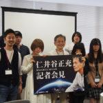 COMPILE◯新作発表記者会見を実施!伝説の「ぷよまん」ならぬ「にょきまん」復活!