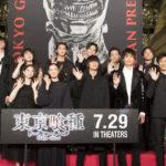映画『東京喰種』豪華キャスト大集結のジャパンプレミア開催!