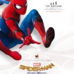 『スパイダーマン:ホームカミング』ホットトイズが期間限定の体感型店舗をオープン!